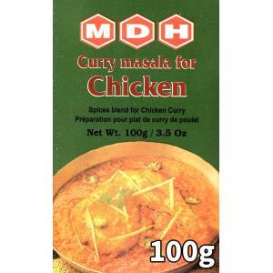 チキンカレー MDH インド料理 マサラ スパイス ミックス 100g 小サイズ (MDH) アジア...