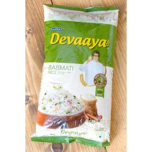 バスマティライス インド料理 パキスタン 1Kg Devaaya Basmati Rice (DAA...