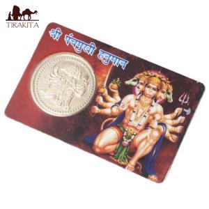 ATM カード 開運 神様 神様ATMカード ハヌマーン インド アジア おもちゃ トイ エスニック...