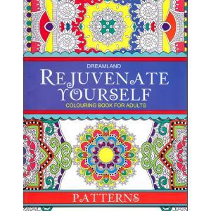 元気になる大人のぬりえ[イスラム幾何学もよう] - Rejuvenate Yourself - Pa...