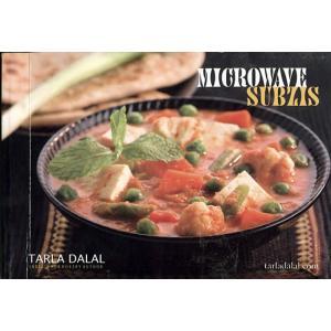 インド料理 レシピ本 Microwave Subzis Tarla Dalal 料理本 作り方 印刷...