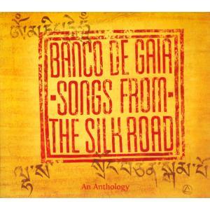 BANCO DE GAIA -SONGS FROM THE SILK ROAD-   /  Disc...