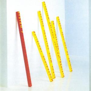 System7 - Point 3 Fire Album /  A-WaveRecords トランス...