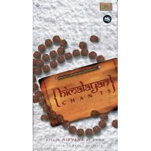 Himalayan Chants ブックレット付 / cd スピリチュアル 瞑想 インド音楽 CD 民 レビューでタイカレープレゼント