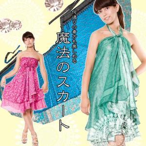 巻きスカート ロング 夏 魔法のスカート magic skirt サリー 20通りの着方ができる魔法のスカート オールドサリー マキシスカート 旅行|tirakita-shop