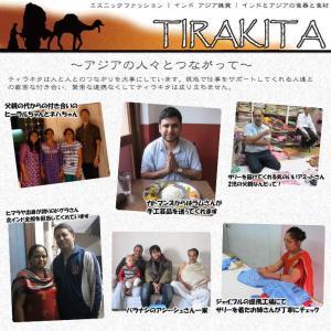 ラムナミ 象 布 100cmx200cm インドの大きなゾウさんルンギー オレンジ アジアン プリント ファブリック|tirakita-shop|12