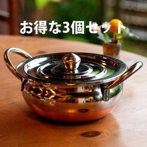 鍋 セット インド料理 調理器具 ハンディ (3個セット)(蓋と持ち手付き)ハンディ インドの鍋(直...