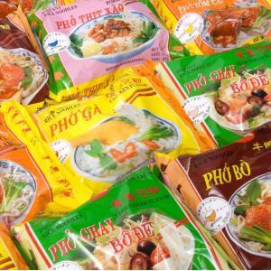 ベトナム フォー (A One) インスタント ...の商品画像