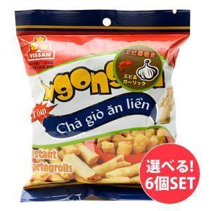 自由に選べるセット VISSAN ベトナムお菓子 エビ (自由に選べる6個セット)ベトナムスナック ...