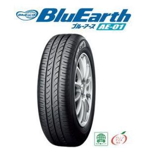 ヨコハマ Blu Earth(ブルーアース) AE-01 155/65R14 75S|tire-access