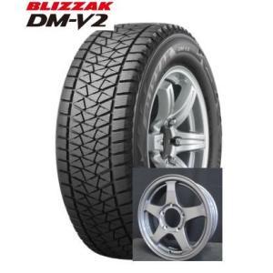 ブリヂストン ブリザック DM-V2 175/80R16とオフパフォーマー RT-5N ガンメタ 4本セット ジムニー tire-access