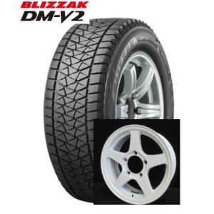 ブリヂストン ブリザック DM-V2 175/80R16とオフパフォーマー RT-5N ホワイト 4本セット ジムニー tire-access