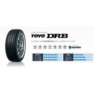 限定特価 トーヨー DRB 215/45R17 91W|tire-access