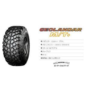 ヨコハマ ジオランダー M/T+ G001C 175/80R16 91S ジムニー 4本セット|tire-access