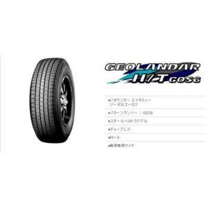 ヨコハマ ジオランダー H/T G056 265/70R16 112H|tire-access