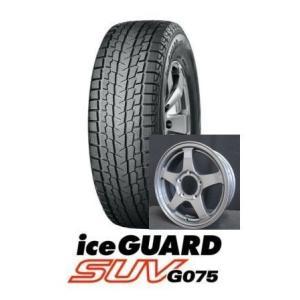 ジムニー必見!ヨコハマ スタッドレス アイスガード SUV G075 175/80R16とオフパフォーマー RT-5N ガンメタ 4本セット tire-access