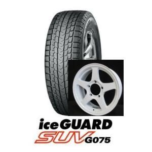 ジムニー必見!ヨコハマ スタッドレス アイスガード SUV G075 175/80R16とオフパフォーマー RT-5N ホワイト 4本セット tire-access