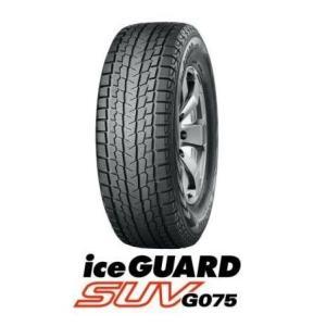ハイエース・キャラバン ヨコハマ ice GUARD SUV G075 195/80R15 107/...