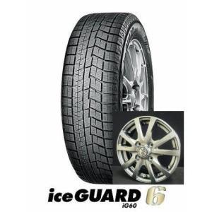ヨコハマ スタッドレス  iceGUARD 6(アイスガードシックス)iG60 145/80R13とTRG-BAHN 4本セット tire-access