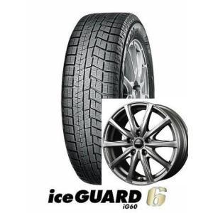 50系プリウス  ヨコハマ スタッドレス iceGUARD 6(アイスガードシックス)iG60 195/65R15とユーロスピード V25 4本セット tire-access