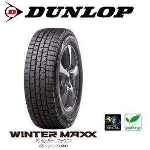 『DUNLOP WINTER MAXX』
