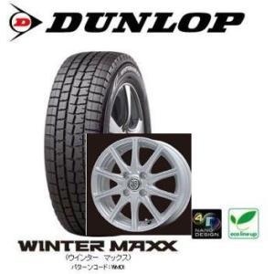ダンロップ ウィンターマックス WM01 155/65R13とTRG-SS10 4本セット|tire-access