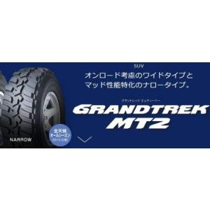 ダンロップ グラントレック MT2 195R16C ジムニー|tire-access