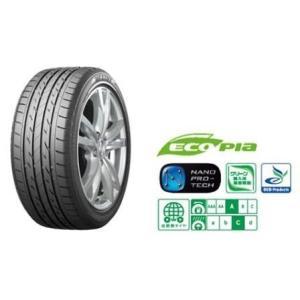 ブリヂストン NEXTRY(ネクストリー) 145/80R13 75S 2017年製造 tire-access