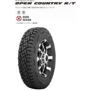 トーヨー オープンカントリー R/T 185/85R16 105/103L LT ジムニー 4本セット|tire-access