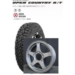 リフトアップ仕様ジムニー!オフパフォーマー RT-5N ガンメタとTOYO オープンカントリー R/T 185/85R16 105/103L 4本セット|tire-access