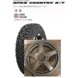 当店限定カラー!オフパフォーマー RT-5N マットブロンズとTOYO オープンカントリー R/T 185/85R16 105/103L 4本セット|tire-access