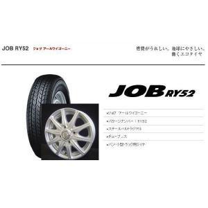 ヨコハマ JOB RY52 145R12 6PRとTRG-SS10 4本セット|tire-access