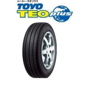 限定特価 トーヨー TEO plus (テオ プラス) 205/60R16 92H|tire-access