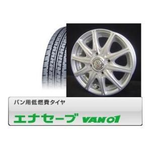 ダンロップ エナセーブ VAN01 145R12 6PRとTRG-SS10 4本セット|tire-access