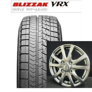 2017年製造 ブリヂストン スタッドレス ブリザック VRX 145/80R13とTRG-BAHN 4本セット tire-access
