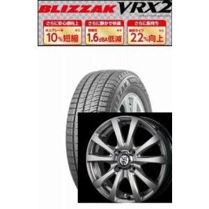 2017年製造 ブリヂストン スタッドレス ブリザック VRX 155/65R13とTRG-BHAN 4本セット|tire-access