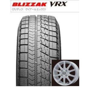 新型ソリオ ブリヂストン スタッドレス ブリザック VRX 165/65R15とTRG-SS10 4本セット tire-access