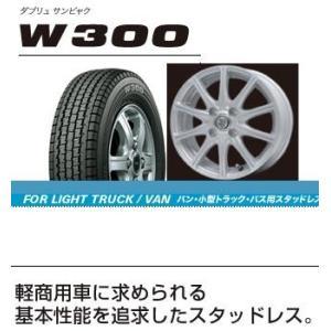 ブリヂストン  スタッドレス W300 145/80R12 80/78NとTRG-SS10 4本セット tire-access