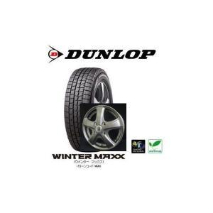 ダンロップ ウィンターマックス WM01 155/65R13とSEIN-CF 4本セット|tire-access
