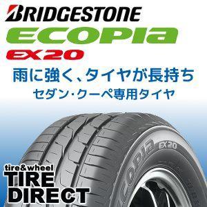 2016年製 新品 ブリヂストン エコピア EX20 195/65R15 91H【4本以上で送料無料】|tire-direct