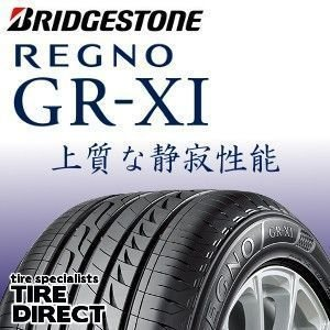 2017年製 新品 ブリヂストン REGNO レグノ GR-XI 195/65R15 91H【4本以上で送料無料】|tire-direct