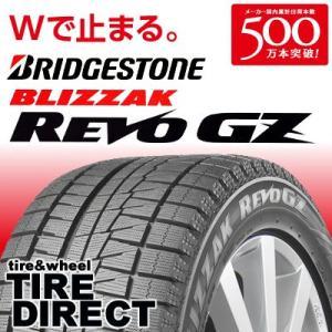 2016年製 新品 ブリヂストン ブリザック REVO GZ 155/65R13 73Q|tire-direct