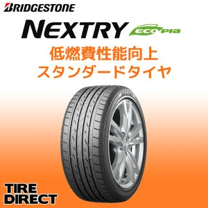 2017年製 新品 ブリヂストン ネクストリー 155/65R13 73S【4本以上で送料無料】|tire-direct