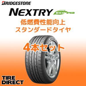 【送料無料】2017年製 新品 ブリヂストン ネクストリー 165/55R15 75V【4本セット】|tire-direct