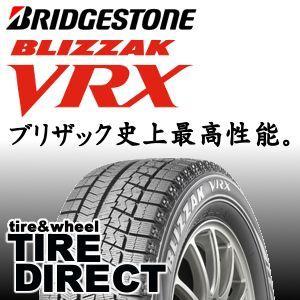 【北海道・九州も4本以上で送料無料】新品 ブリヂストン ブリザック VRX 145/80R12 74Q|tire-direct
