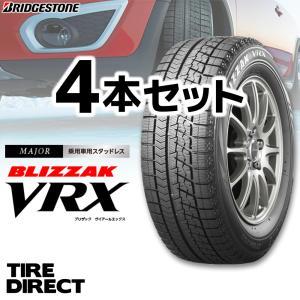 【送料無料】2017年製 新品 ブリヂストン ブリザック VRX 145/80R13 75Q 【4本セット】|tire-direct