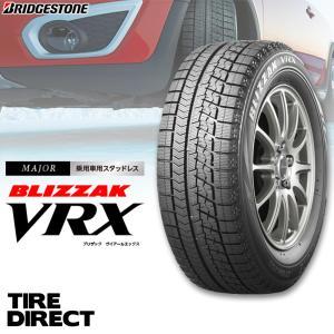 2017年製 新品 ブリヂストン ブリザック VRX 155/65R13 73Q【4本以上で送料無料】|tire-direct