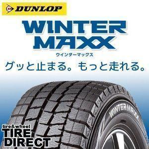 【北海道・九州も4本以上で送料無料】ダンロップ ウインターマックス WM01 175/60R14 79Q|tire-direct