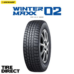 【北海道・九州も4本以上で送料無料】ダンロップ ウインターマックス WM02 165/55R14 72Q|tire-direct