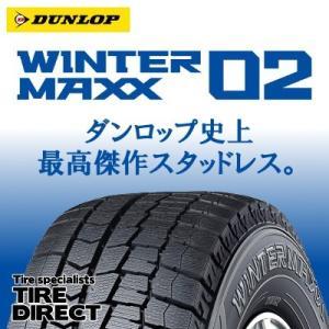 【北海道・九州も4本以上で送料無料】ダンロップ ウインターマックス WM02 165/60R14 75Q|tire-direct